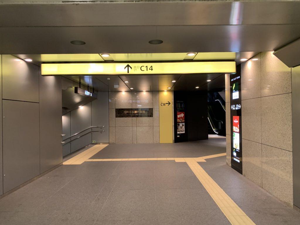 大手町駅C14出口