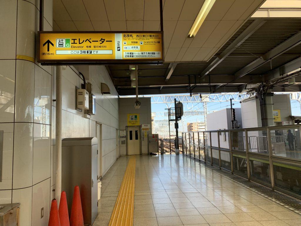 北千住駅日比谷線ホームエレベーター乗り場の写真