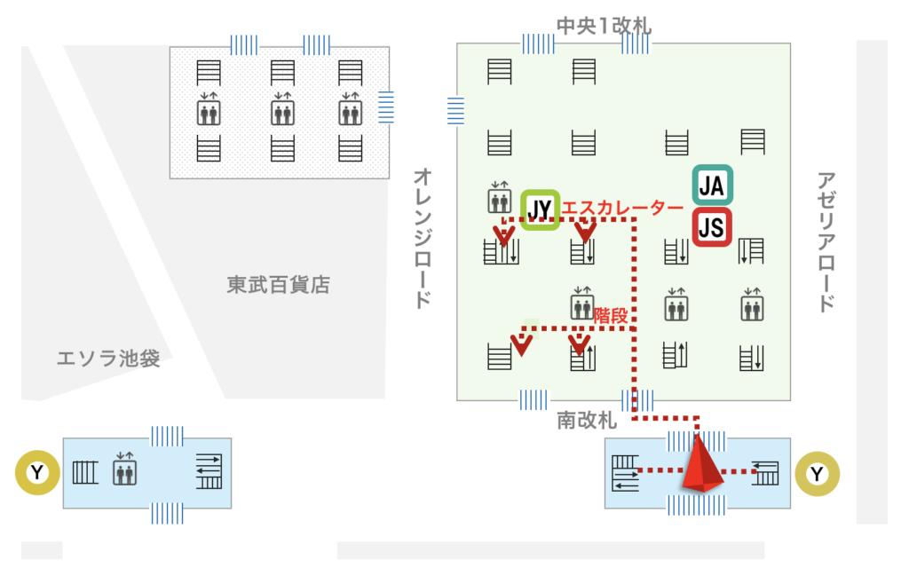 図:池袋駅 有楽町線から山手線への乗り換え最短ルート1