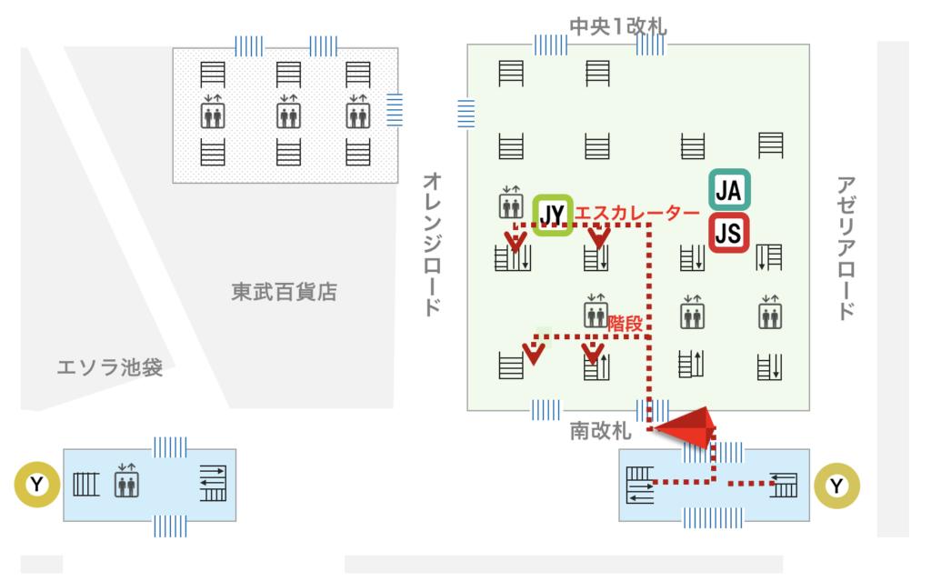 図:池袋駅 有楽町線から山手線への乗り換え最短ルート2