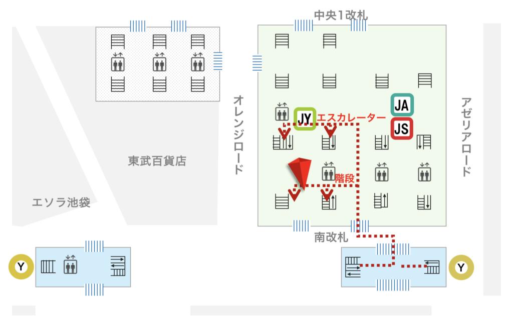 図:池袋駅 有楽町線から山手線への乗り換え最短ルート3